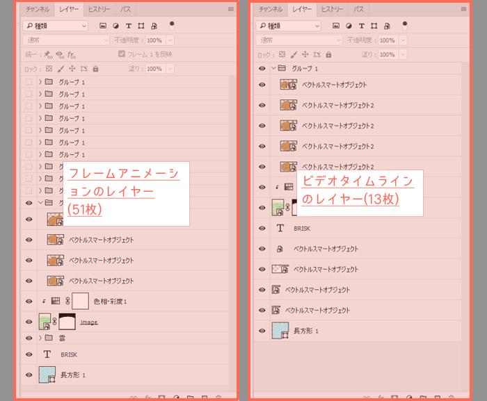 gif_anime_01_02