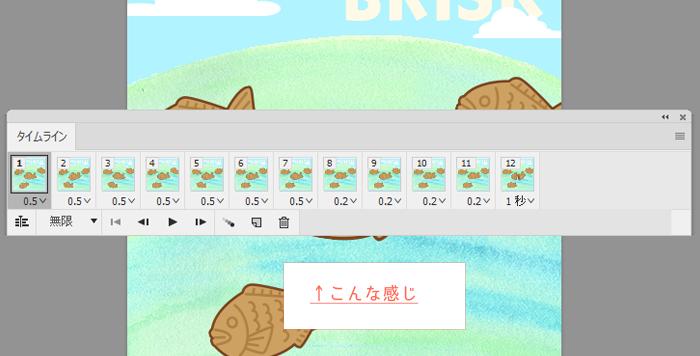 gif_anime_01_03