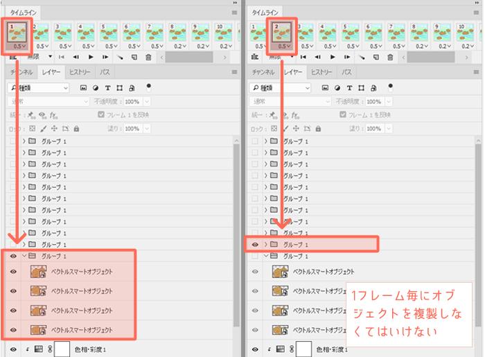 gif_anime_01_04