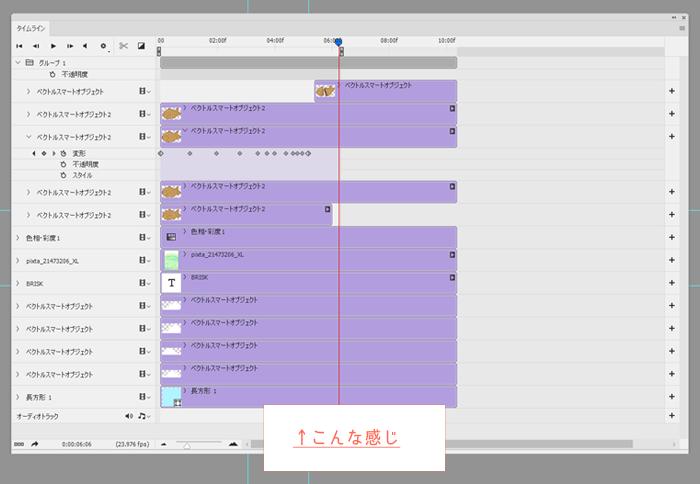 gif_anime_01_05