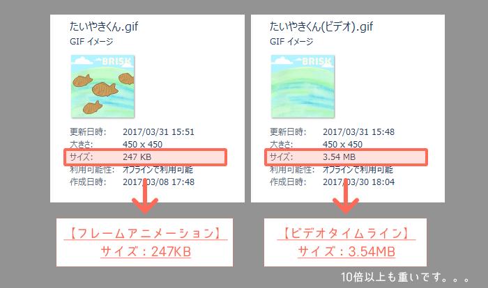 gif_anime_01_06