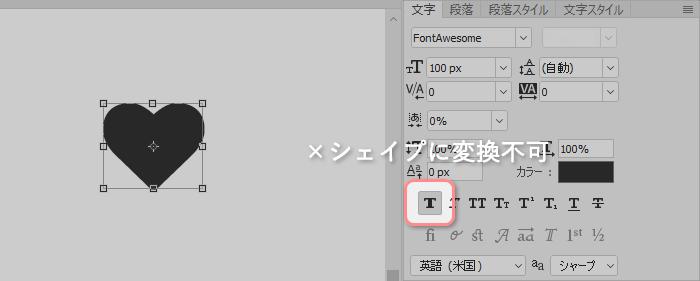 make-svg02