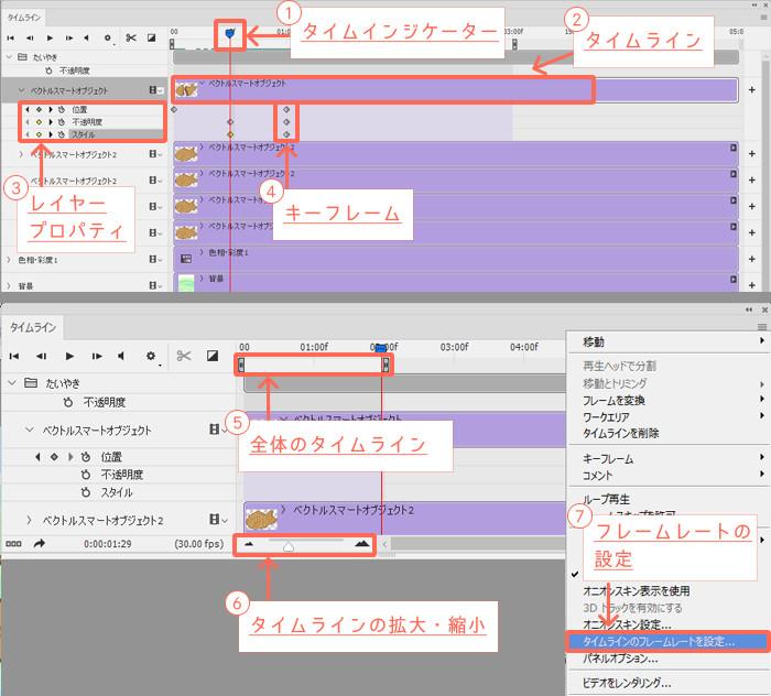 gif_anime_02_07