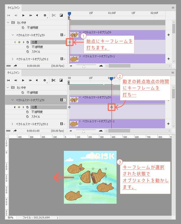 gif_anime_02_08