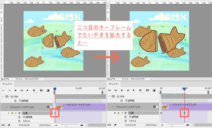 gif_anime_02_09