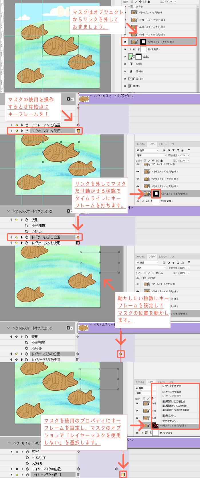gif_anime_02_11