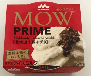 MOW PRIME(モウプライム) 北海道十勝あずき