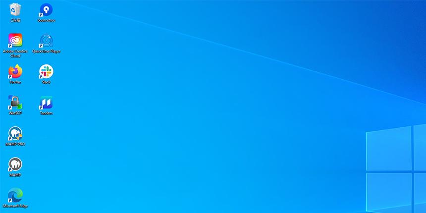 DesktopOK-綺麗な状態のデスクトップ