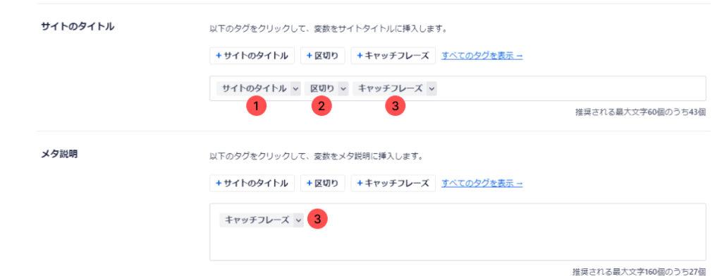 4.1.1 TOPページ